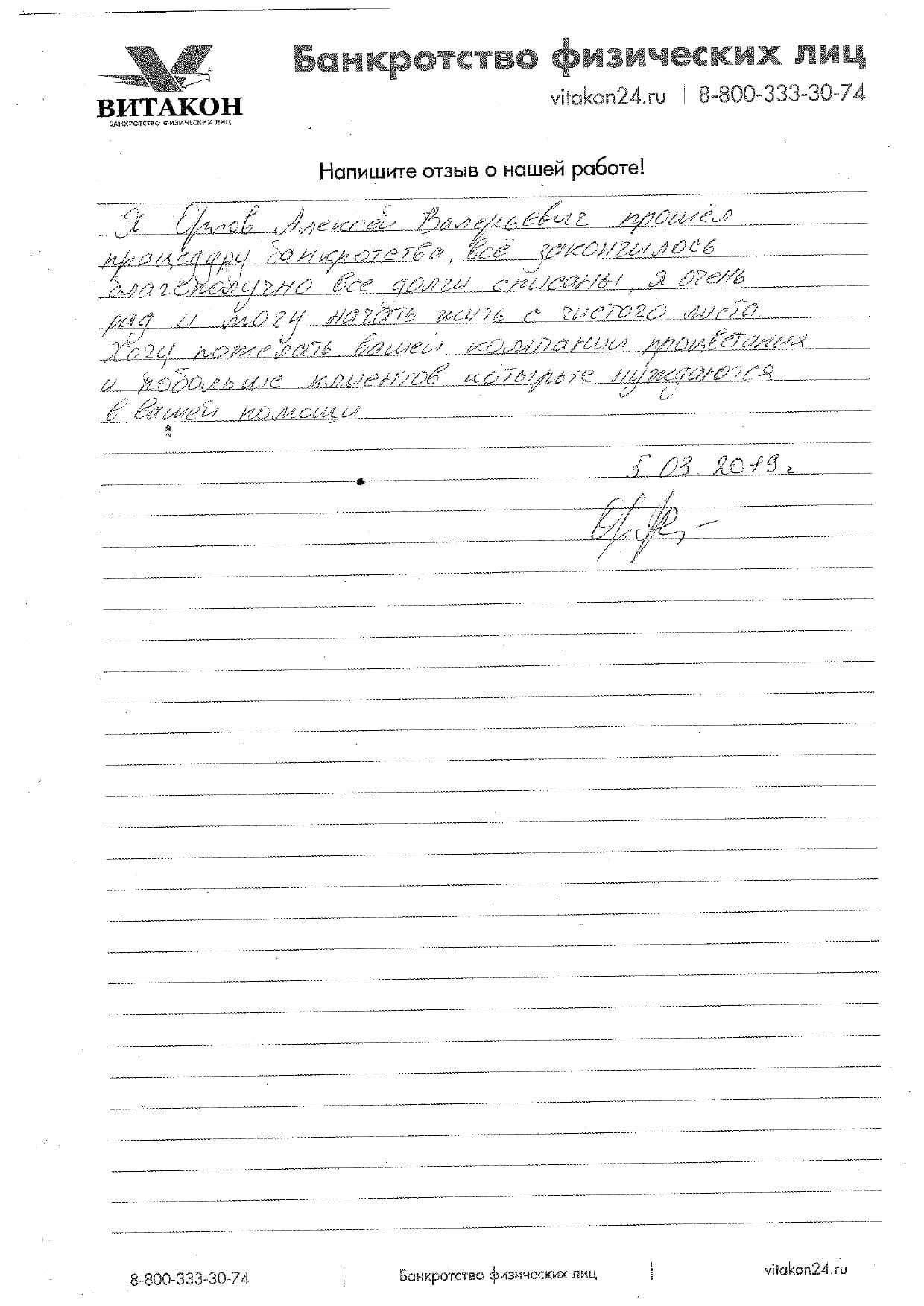 Егов кз адресная справка